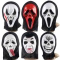 Halloween-Costume-Zone.com - It's Not Too Early To Be Thinking About A Great Halloween Mask!
